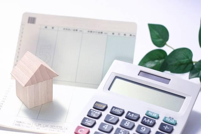 住宅ローンの返済額の目安は?失敗しない借入額と返済額の決め方