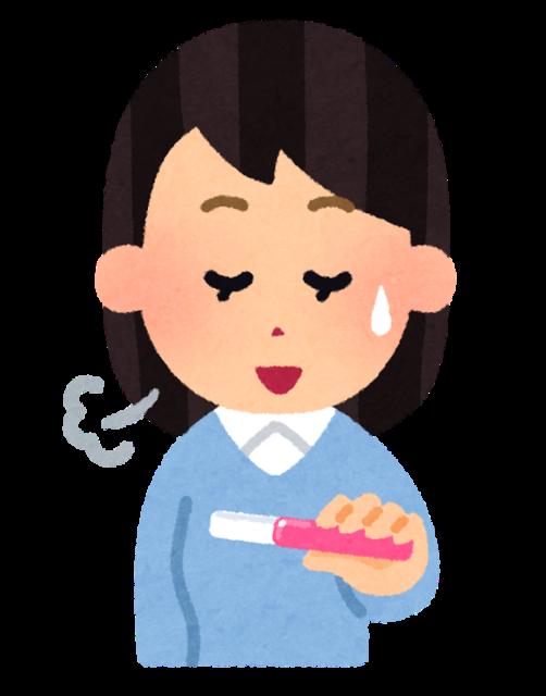 「避妊薬」ってどういったモノがあるの?副作用は大丈夫なの?