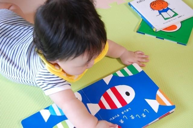 赤ちゃんにおすすめの絵本とは?絵本の選び方のポイントをチェック!
