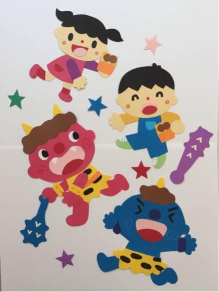 節分の飾りを画用紙や折り紙を使って子どもと一緒に作ろう!