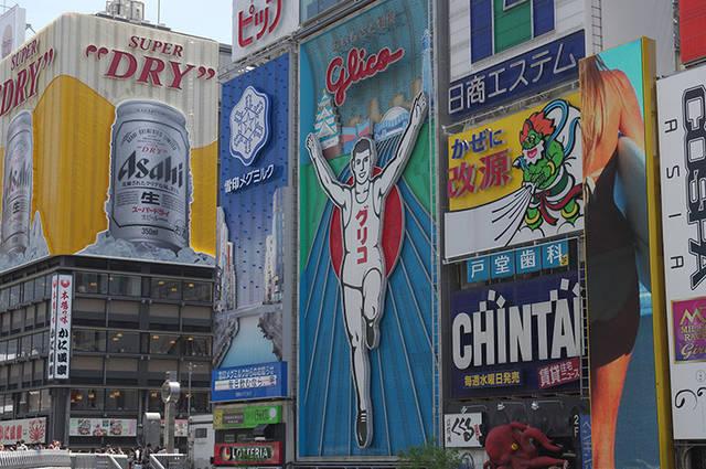 大阪で遊ぼう!ベビー・キッズ連れで楽しめる♡おでかけスポット