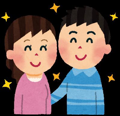 笑う門には福来たる!ママの笑顔で家庭も夫婦関係も円満にしよう
