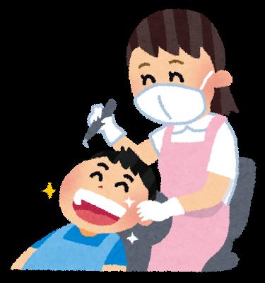 【小児歯科】子供を通わせるタイミングは?どんなことをするの?歯医者嫌いにならないコツとは