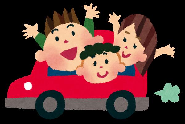 子供とお出かけする時に!ロングドライブを快適に過ごすコツと便利グッズをご紹介♡