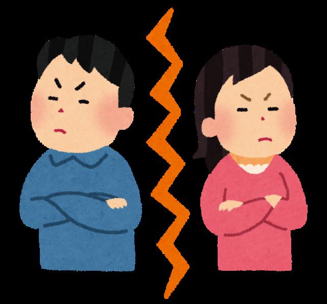 夫婦円満の秘訣は?産後クライシスって?夫婦仲が与える子供への影響と改善方法をご紹介!