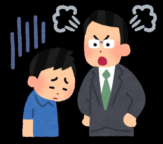 子供のしつけにおける永遠のテーマ「叱る」と「怒る」の違いは?叱る時に気をつけたい6つのこと