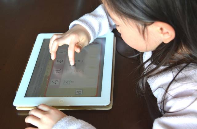 基礎から応用まで通信教育で学力の底上げを!子ども向けおすすめ教材と通信教育の選び方