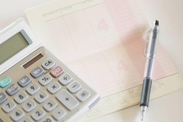 毎月の貯金はみんないくらくらいしている?年代別の平均値や貯金のコツもたっぷり紹介します!