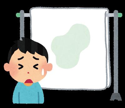 【子育ての悩みQ&A】子どものおねしょ原因と対策は?夜尿症との違いなどを解説します!