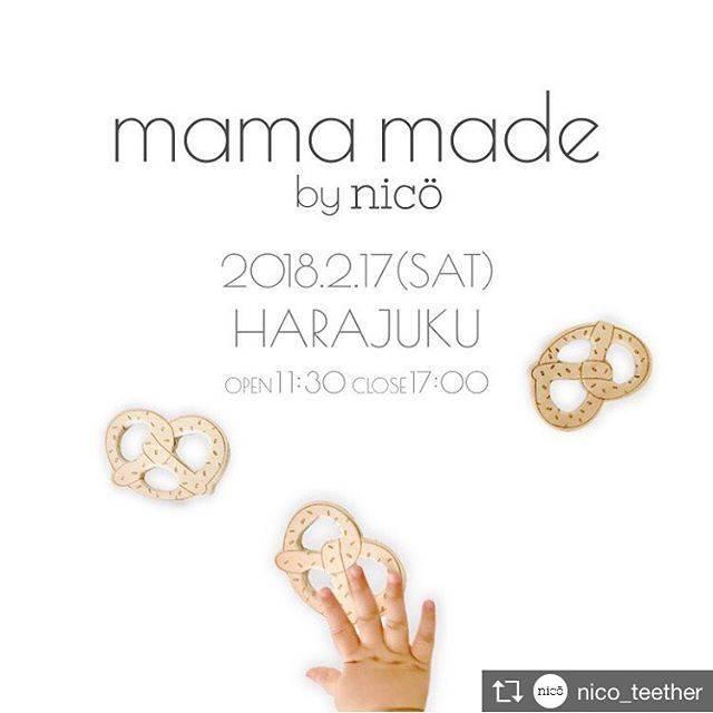 ママによるハンドメイドイベント「mama made by nicö」へ潜入取材!
