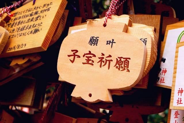 子宝祈願ならここ!《関東版》有名神社ベスト3☆知っておきたい参拝の方法と願いごとをする方法