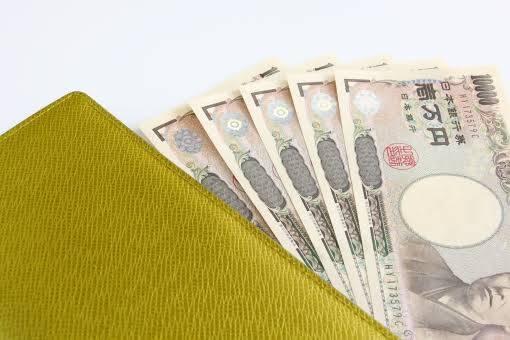 【第2弾】風水で幸運を♡運気UPに効果的なお財布の選び方と色別おすすめアイテム10選