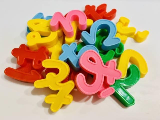 5歳児の「ひらがな学習」おすすめアイテム6選!鏡文字になる原因と教える際の注意点とは?