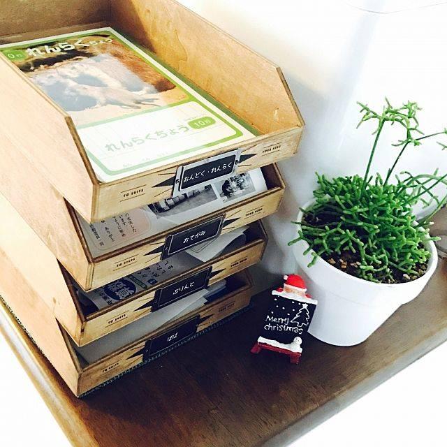 たまりがちな書類を楽しく整理整頓!キレイが長続きするおしゃれな収納アイデア