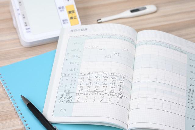 """家族の健康管理におすすめの""""健康ノート""""8選!簡単につけるだけ!生活改善やダイエットにも"""