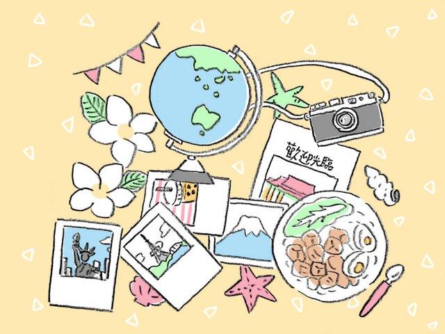 おうちで旅行気分を楽しもう!おすすめのアイデア10選で今すぐ気軽に日本各地や海外への旅を