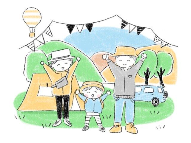 【保存版】初めての子連れキャンプを楽しもう!何から揃えたらいいの?進め方やおすすめアイテム