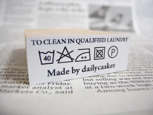 カスタム仕様スタンプ:洗濯表示 - dailycasket.com (3514)