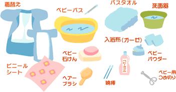 赤ちゃん情報誌【あっぷ〜】妊娠・出産・育児の総合情報 富山/石川/福井 てるてる編集室 (3723)