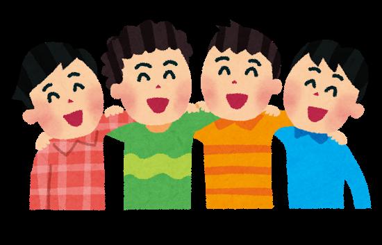 フリー素材、無料画像の検索サイトNo.1【タダピク】 (8586)