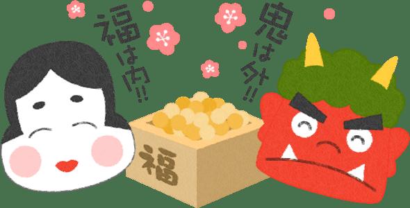 折り 折り紙:鬼 折り紙 折り方-iku-mama.jp