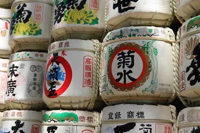 Free photo: Japan, Asia, Sake, East, Religion - Free Image on Pixabay - 1181637 (28395)