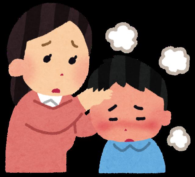 子供の発熱のイラスト | かわいいフリー素材集 いらすとや (30936)