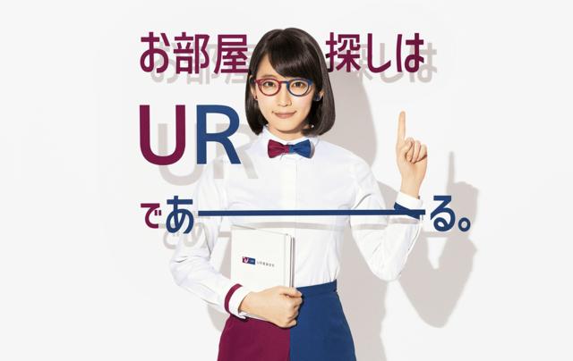 UR都市機構|UR賃貸住宅|関東エリア|春のお部屋探しキャンペーン (40722)