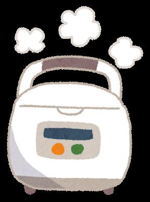 調理器具のイラスト「電子ジャー・炊飯器」 | かわいいフリー素材集 いらすとや (44864)