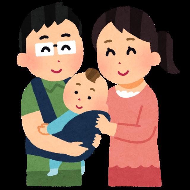 赤ちゃんを抱っこする夫婦のイラスト | かわいいフリー素材集 いらすとや (64834)