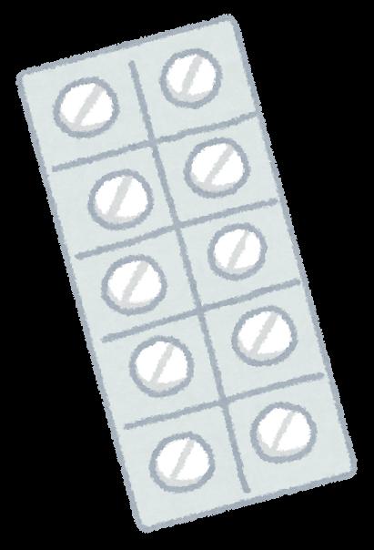 薬のイラスト「錠剤・セット」 | かわいいフリー素材集 いらすとや (64840)