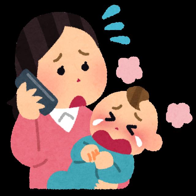 泣いている赤ちゃんと電話をするお母さんのイラスト | かわいいフリー素材集 いらすとや (65114)