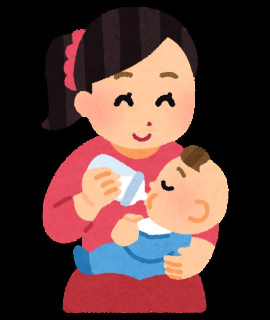 哺乳瓶で授乳している母親のイラスト | かわいいフリー素材集 いらすとや (68331)