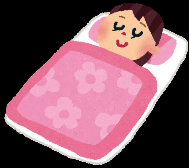 寝ている女性のイラスト(睡眠) | かわいいフリー素材集 いらすとや (69073)