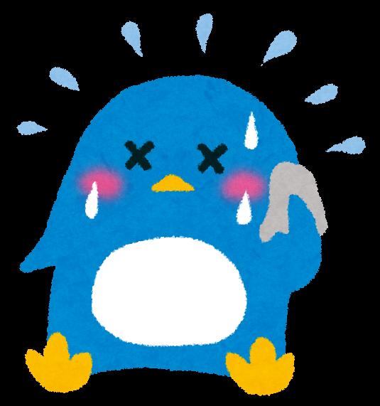 夏バテのイラスト「ペンギンさん」 | かわいいフリー素材集 いらすとや (70290)