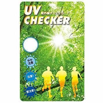 Amazon.co.jp: 紫外線チェックカード: ホーム&キッチン (71056)