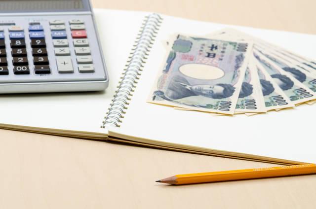 家計 やりくり 簿記 節約のフリー写真素材 無料画像素材のプロ・フォト mny0001-001 (71688)