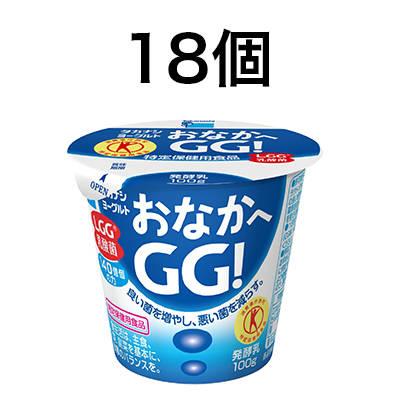 タカナシ おなかへGG!