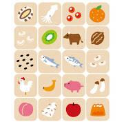アレルギーの検索結果 | かわいいフリー素材集 いらすとや (100201)