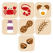 アレルギーの検索結果 | かわいいフリー素材集 いらすとや (100202)