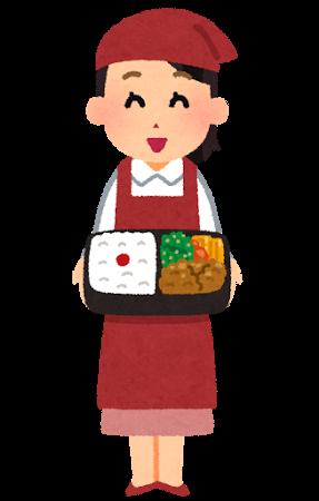 弁当屋で働く人のイラスト | かわいいフリー素材集 いらすとや (100203)