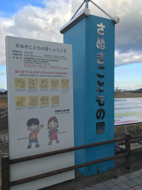 うみママ撮影 (101401)