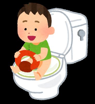 トイレトレーニングのイラスト   かわいいフリー素材集 いらすとや (102142)