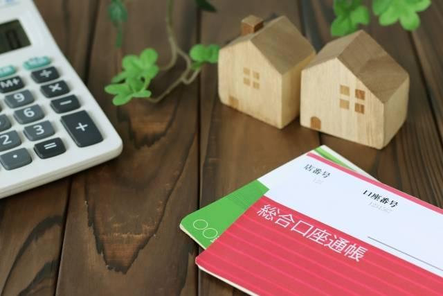 家の置物と通帳2 - No: 1997129|写真素材なら「写真AC」無料(フリー)ダウンロードOK (155099)