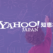 家計簿を付けようと思いながら、いつも挫折してしまいます。みな... - Yahoo!知恵袋