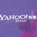 ご近所の、いわゆる教育熱心なママさんたちは、これからは英語が大事!と... - Yahoo!知恵袋