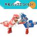 紙パックの恐竜 簡単!牛乳パックで作ろう 楽しい工作|雪印メグミルク株式会社