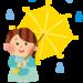 ランドセルレインコートの選び方♡雨の日の通学もこれで快適に♪ - ikumama