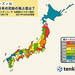 2018年春の花粉飛散予測 第1報(日直予報士) - 日本気象協会 tenki.jp