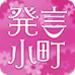 ママ友の作り方 : 妊娠・出産・育児 : 発言小町 : YOMIURI ONLINE(読売新聞)